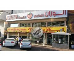সৌদি Al-Wazzan Resturant কোম্পানি রেষ্টুরেন্টে ওয়েটার