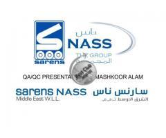 সৌদিআরব সুপ্রতিষ্ঠিত Direct কোম্পানি NASS Group & Corporation ইনডোর ক্লিনার।
